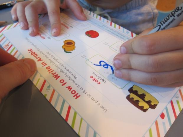 Arabic Writing (1)