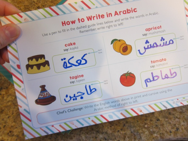 Arabic Writing (2)