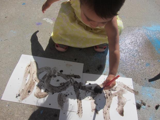 Mud Painting (5)