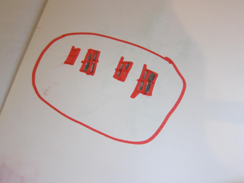 Japan Travel Brochure (6)