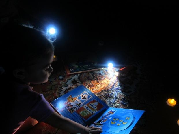 Halloween 17 Flashlight Stories (4)