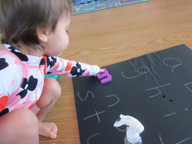 Learning Letter Squirt (4)